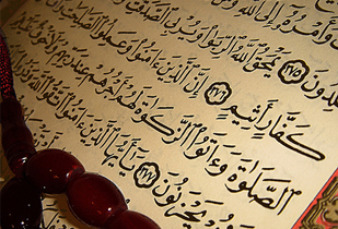 Tajweed-ul-Quran Level 3