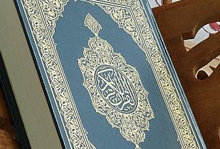 Full Quran Reading